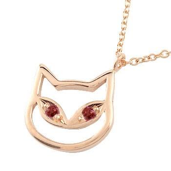 猫 ネックレス ガーネット イエローゴールドk18 1月誕生石 チェーン 人気