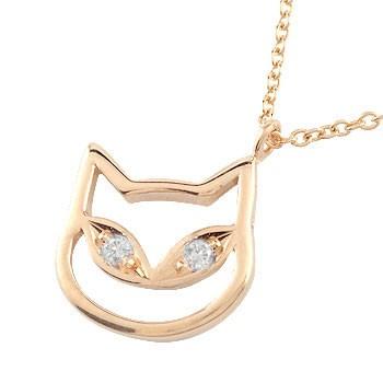 猫 ピンクゴールドk18 ネックレス ダイヤモンド 4月誕生石 チェーン 人気