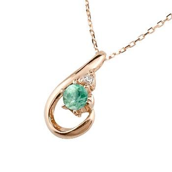 エメラルド ネックレス ダイヤモンド ピンクゴールド ペンダント ドロップ型 チェーン 人気 5月誕生石 k10
