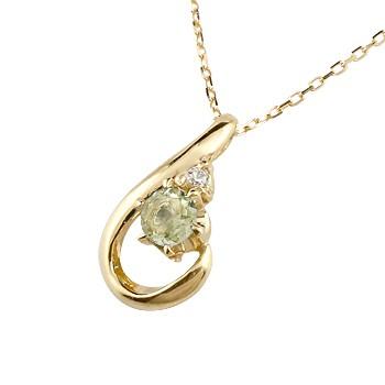 ペリドット イエローゴールド ネックレス ダイヤモンド ペンダント ドロップ型 チェーン 人気 8月誕生石 k10