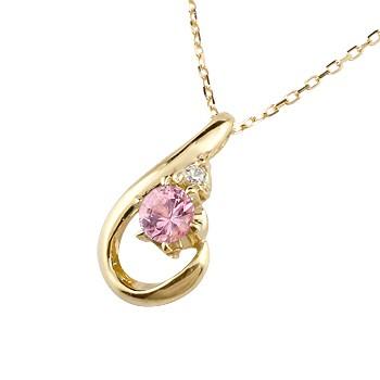 ピンクサファイア  ネックレス ダイヤモンド イエローゴールド ペンダント ドロップ型 チェーン 人気 9月誕生石 k18
