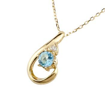 ブルートパーズ  ネックレス ダイヤモンド イエローゴールド ペンダント ドロップ型 チェーン 人気 11月誕生石 k18