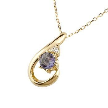 アイオライト イエローゴールド ネックレス ダイヤモンド ペンダント ドロップ型 チェーン 人気 k18
