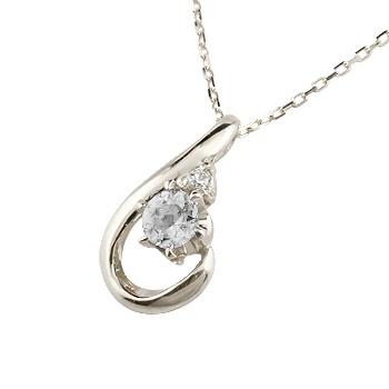 アクアマリン ネックレス ダイヤモンド プラチナ ペンダント ドロップ型 チェーン 人気 3月誕生石 pt900
