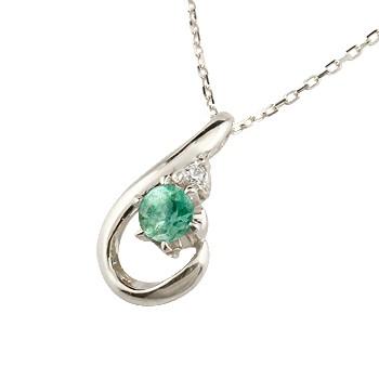 エメラルド ネックレス ダイヤモンド プラチナ ペンダント ドロップ型 チェーン 人気 5月誕生石 pt900