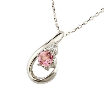 ピンクトルマリン ネックレス ダイヤモンド プラチナ ペンダント ドロップ型 チェーン 人気 10月誕生石 pt900