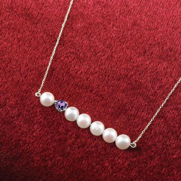 パール ネックレス 真珠 ホワイトゴールドk10 10金 レディース チェーン 人気 2月誕生石