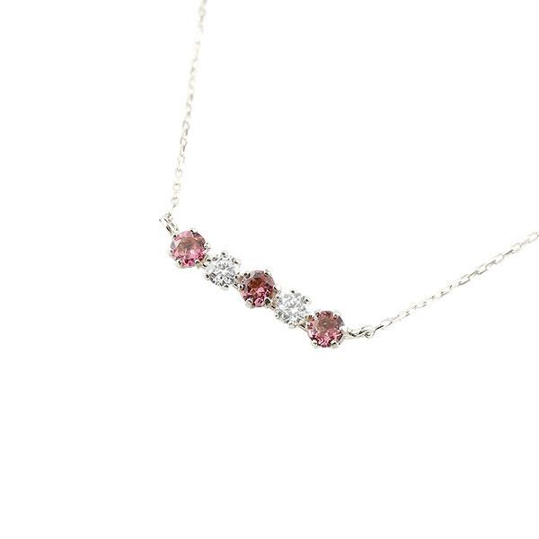 ダイヤモンド ピンクトルマリン ネックレス 10月誕生石 ラインネックレス レディース 人気