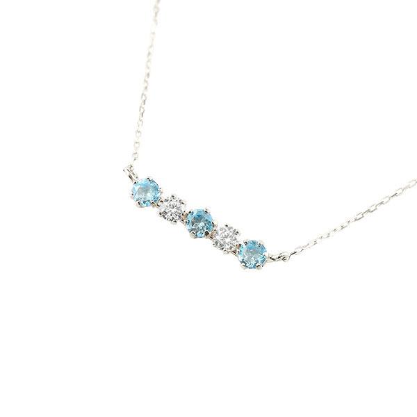 ダイヤモンド プラチナ ブルートパーズ ネックレス 11月誕生石 ダイヤ ラインネックレス ペンダント レディース pt900 チェーン 人気