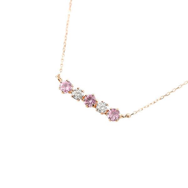 ダイヤモンド ピンクサファイア ネックレス 9月誕生石 ラインネックレス レディース 人気