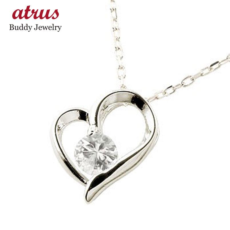 オープンハート プラチナネックレス ダイヤモンド 一粒 ダイヤ ペンダント チェーン 人気 pt900