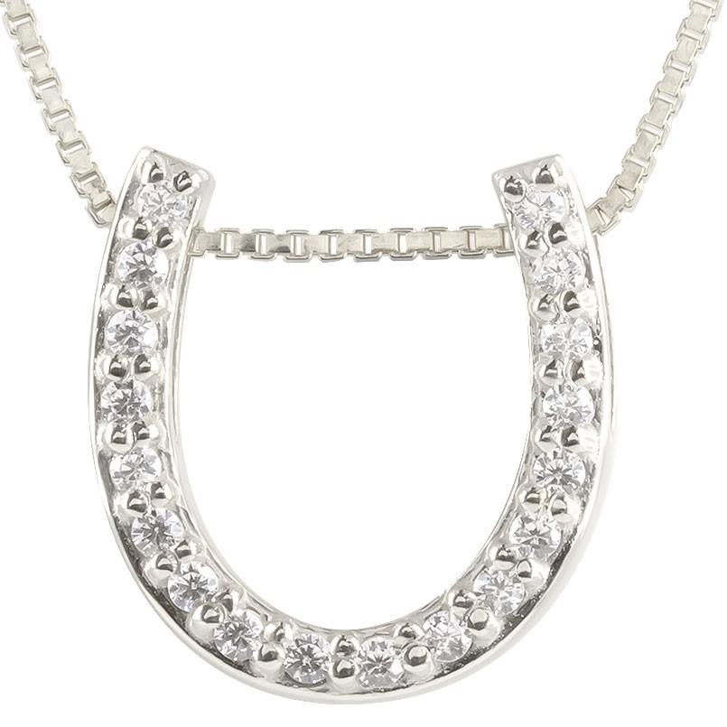 馬蹄 ネックレス ダイヤモンド プラチナ ペンダント ホースシュー 蹄鉄 ダイヤ pt900 チェーン 人気