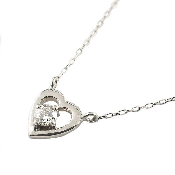 オープンハート ダイヤモンド ネックレス ホワイトゴールドk18 プチネックレス プチサイズ ペンダント ダイヤ レディース 18k 18金 あすつく
