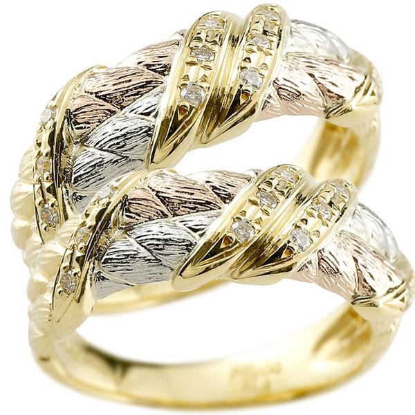 ペアリング 結婚指輪 マリッジリング ダイヤモンド ダイヤ 3色 プラチナ ゴールド 幅広指輪 結婚式 カップル