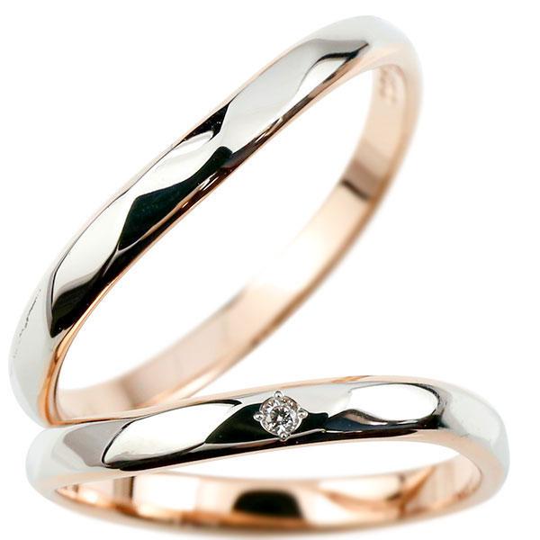 新作 ペアリング 結婚指輪 プラチナ ダイヤモンド 一粒 コンビリング ピンクゴールドk18 指輪 pt900 地金 マリッジリング リング