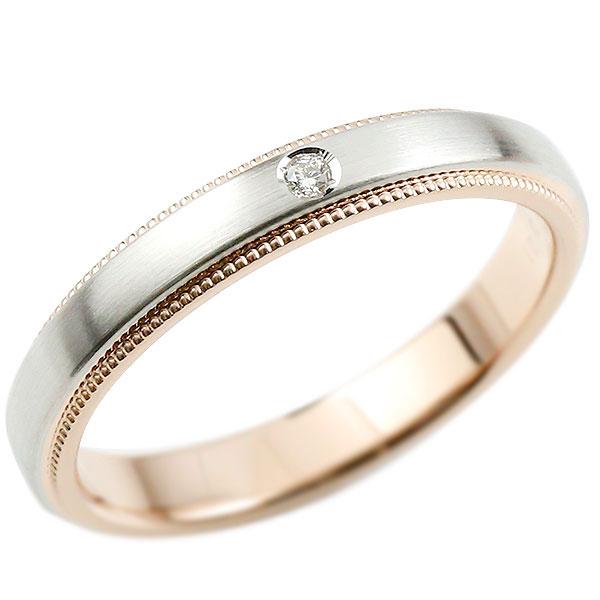 プラチナリング エンゲージリング 婚約指輪 指輪 ダイヤモンド 一粒 コンビリング ピンクゴールドk18  ミル打ち pt900 ストレート 地金 ピンキーリング リング