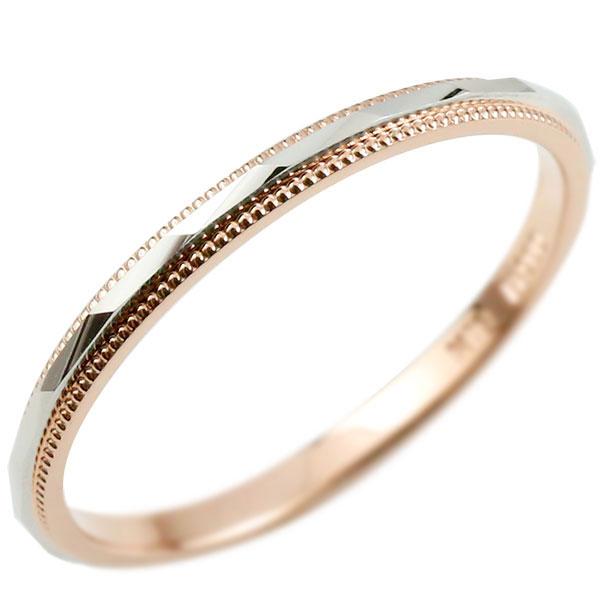 プラチナリング エンゲージリング 婚約指輪 指輪 ミル打ち コンビリング ピンクゴールドk18  ミル打ち pt900 地金 ピンキーリング リング