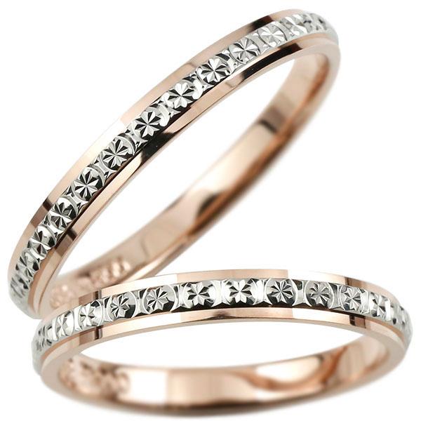 新作 ペアリング 結婚指輪 プラチナ ダイヤモンド 一粒 コンビリング ピンクゴールドk18 指輪 pt900 ストレート 地金 カットリング マリッジリング リング