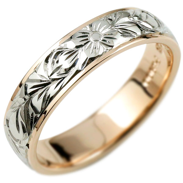 ハワイアンジュエリー プラチナリング エンゲージリング 婚約指輪 指輪 コンビリング ピンクゴールドk18  pt900 地金 ピンキーリング リング