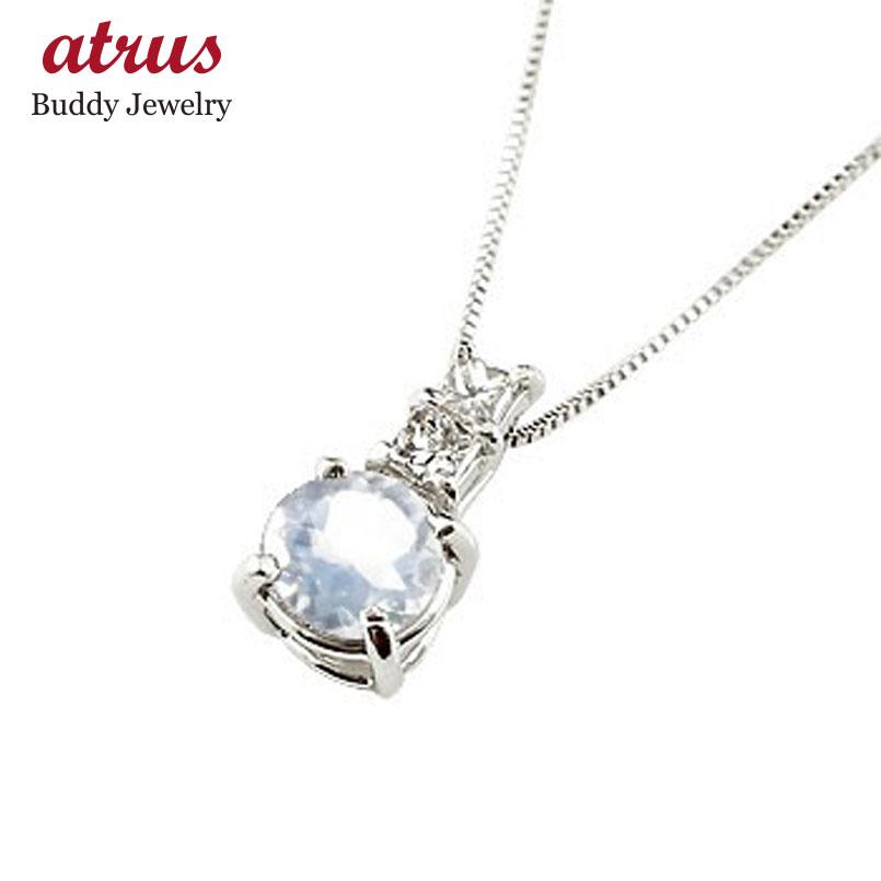 ネックレス アクアマリン ペンダント ダイヤモンド ホワイトゴールドk18  シンプル レディース チェーン 人気 k18 18金 6月誕生石