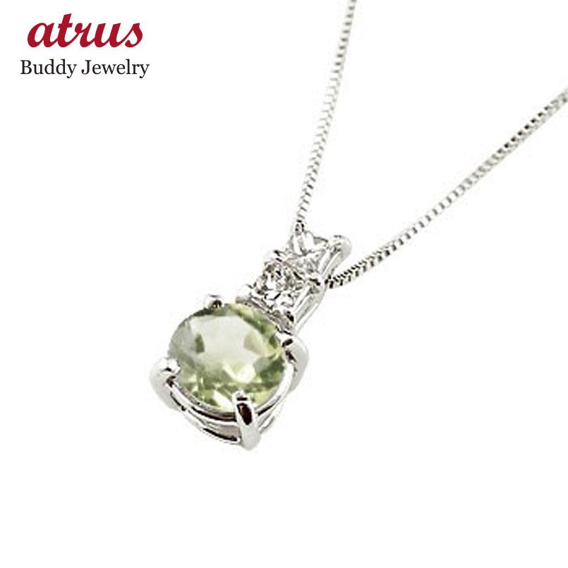 ネックレス ペリドット ペンダント ダイヤモンド ホワイトゴールドk18  シンプル レディース チェーン 人気 k18 18金 8月誕生石