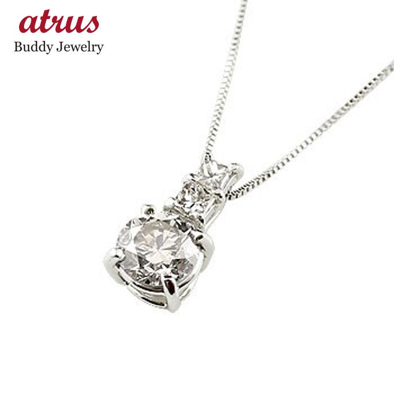 ネックレス ダイヤモンド ペンダント ホワイトゴールドk18  シンプル レディース チェーン 人気 k18 18金