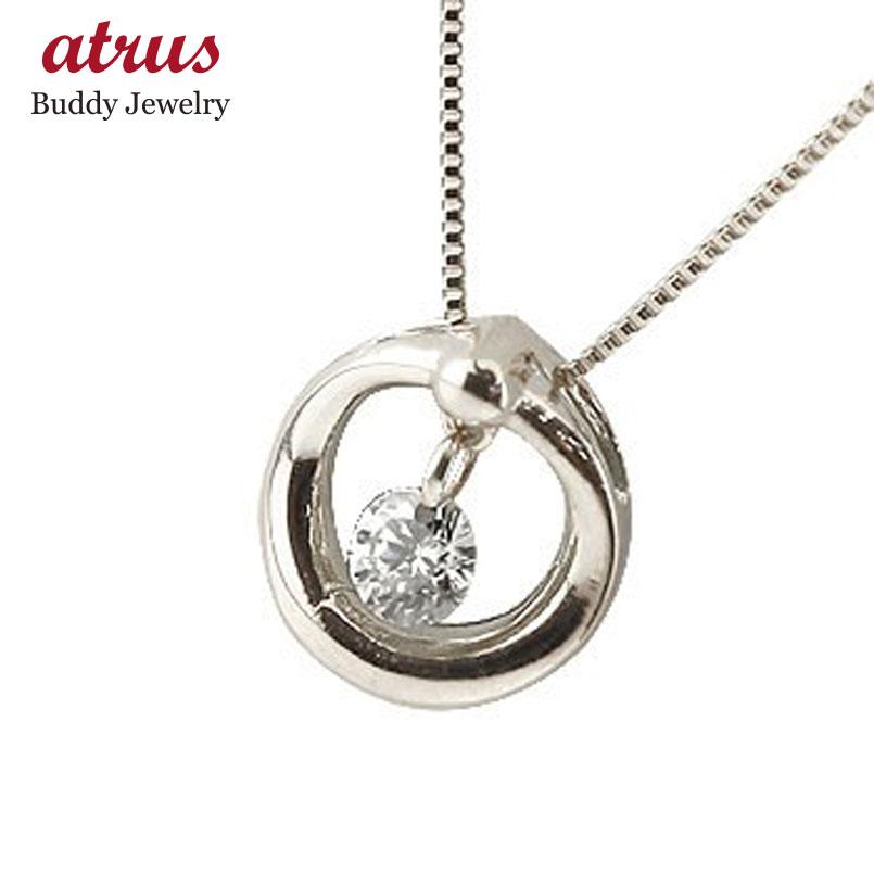 ダイヤモンド ホワイトゴールドネックレス ダイヤモンド ペンダント サークル チェーン 人気 k10