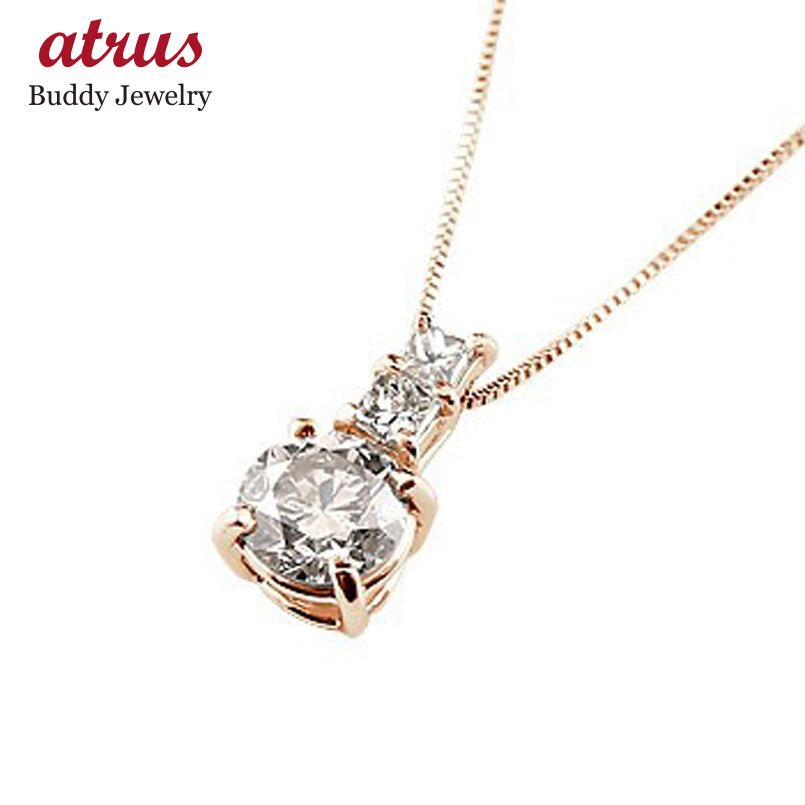 ネックレス ダイヤモンド ペンダント ピンクゴールドk18  シンプル レディース チェーン 人気 k18 18金