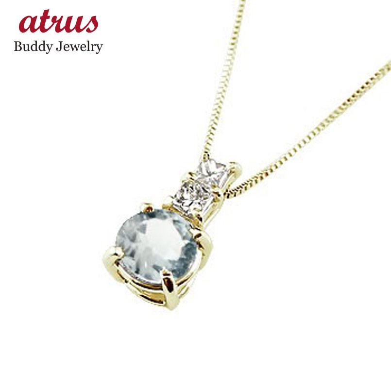 ネックレス アクアマリン ペンダント ダイヤモンド イエローゴールドk18  シンプル レディース チェーン 人気 k18 18金 3月誕生石