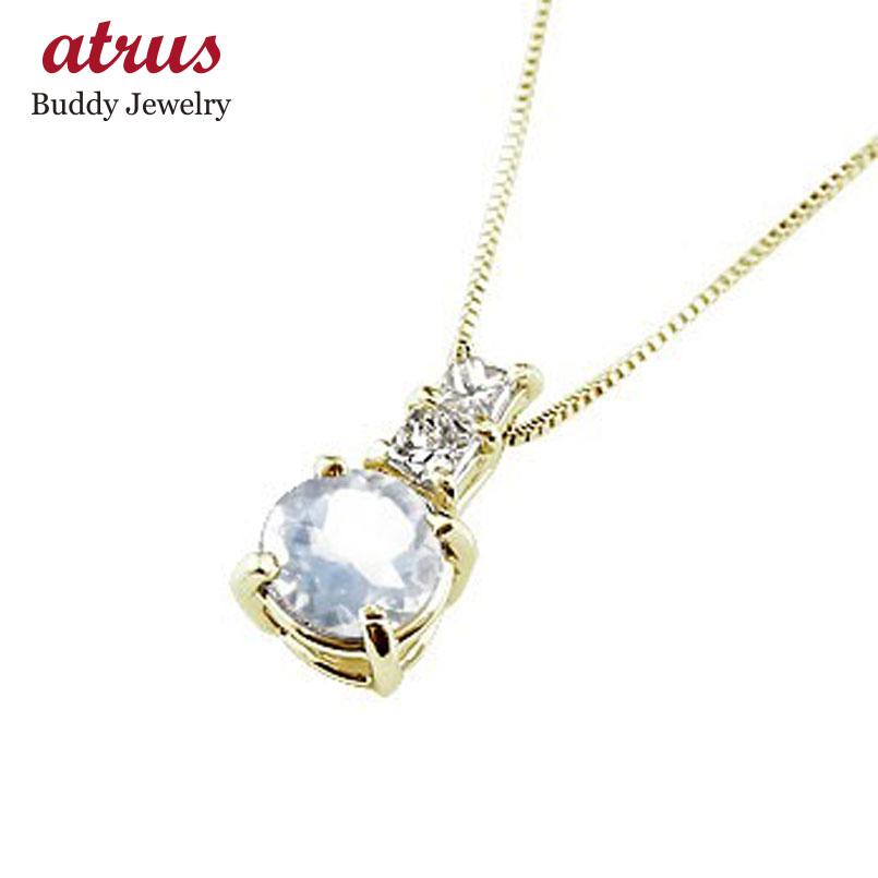 ネックレス ブルームーンストーン ペンダント ダイヤモンド イエローゴールドk18  シンプル レディース チェーン 人気 k18 18金 6月誕生石