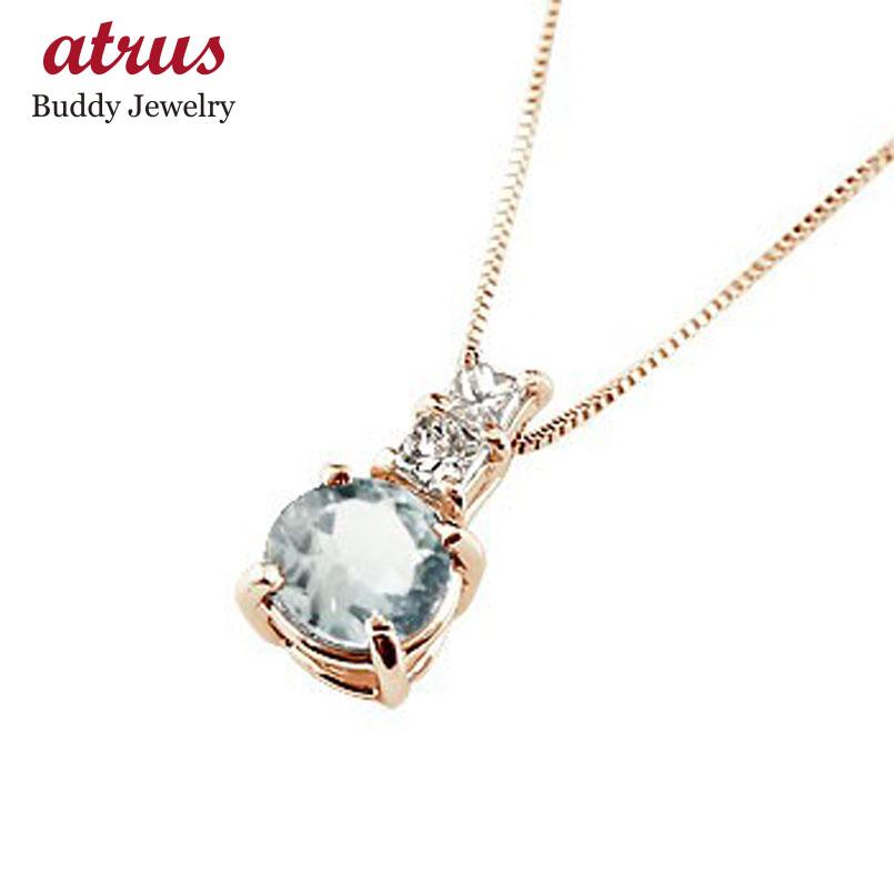 ネックレス アクアマリン ペンダント ダイヤモンド ピンクゴールドk18  シンプル レディース チェーン 人気 k18 18金 3月誕生石