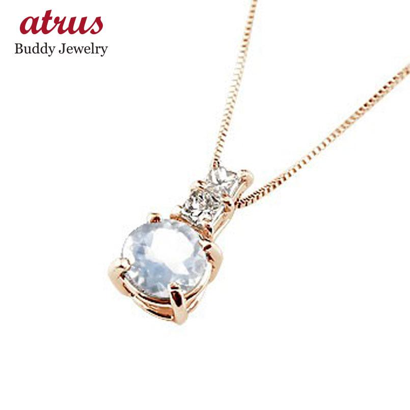 ネックレス ブルームーンストーン ペンダント ダイヤモンド ピンクゴールドk18  シンプル レディース チェーン 人気 k18 18金 6月誕生石