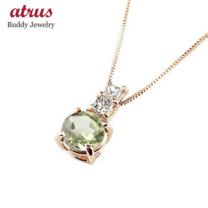 ネックレス ペリドット ペンダント ダイヤモンド ピンクゴールドk18  シンプル レディース チェーン 人気 k18 18金 8月誕生石