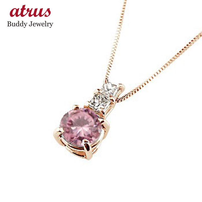 ネックレス ピンクトルマリン ペンダント ダイヤモンド ピンクゴールドk18  シンプル レディース チェーン 人気 k18 18金 10月誕生石