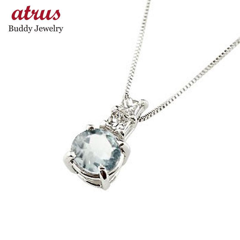 ネックレス アクアマリン ペンダント ダイヤモンド プラチナ900 シンプル レディース チェーン pt900 人気 3月誕生石