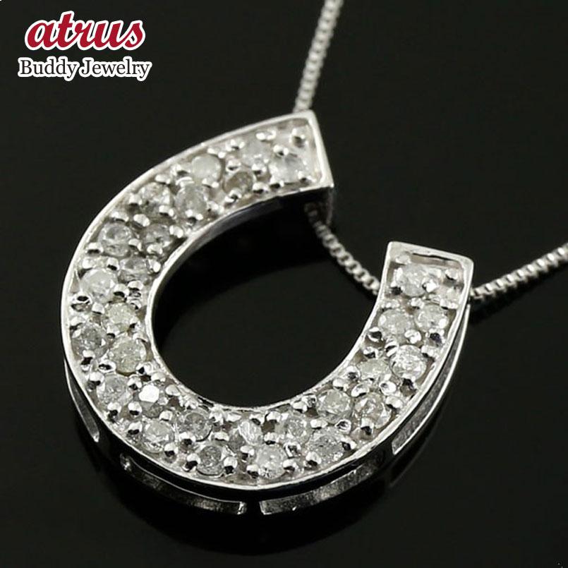 ダイヤモンド ホワイトゴールドネックレス ダイヤモンド ペンダント チェーン 人気 k10