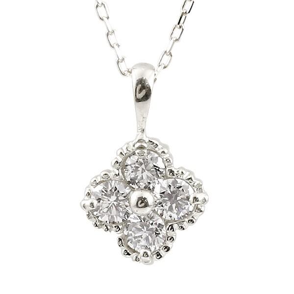 プラチナネックレス ダイヤモンド フラワー ペンダント レディース ダイヤ pt900 チェーン 人気 宝石 花