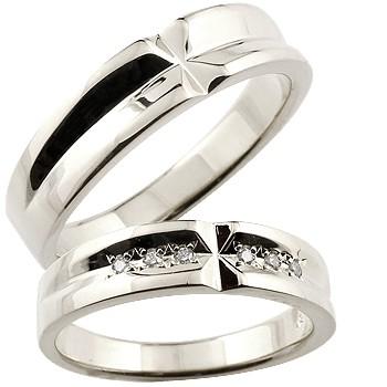 【送料無料・結婚指輪】結婚指輪:ペアリング:ダイヤモンド:プラチナ900:クロス:PT900:ダイヤモンド0.06ct:結婚記念リング:2本セット【工房直販】