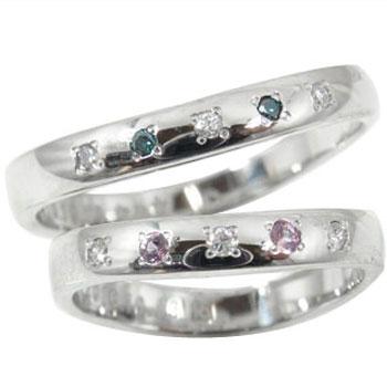 【送料無料・結婚指輪】ペアリングダイヤモンドピンクサファイア指輪ホワイトゴールドK18☆2本セット☆【工房直販】
