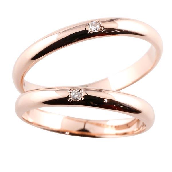 最短納期!ピンクゴールドk10:結婚指輪:ペアリング:ダイヤモンド:指輪k10PG:ハンドメイド