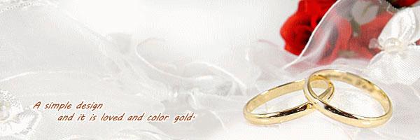 【送料無料・結婚指輪】ペアリングk18シンプル☆2本セット☆指輪【工房直販】