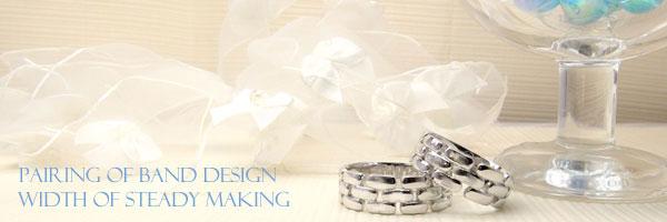 【送料無料・結婚指輪】ペアリングホワイトゴールドK18☆2本セット☆指輪【工房直販】