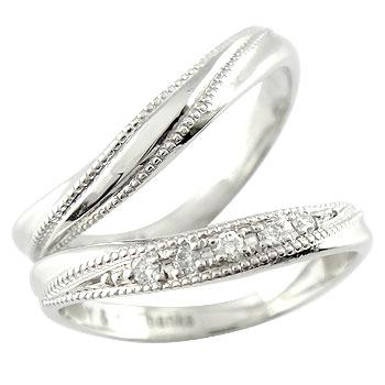 ハードプラチナ ペアリング ダイヤモンド 結婚指輪