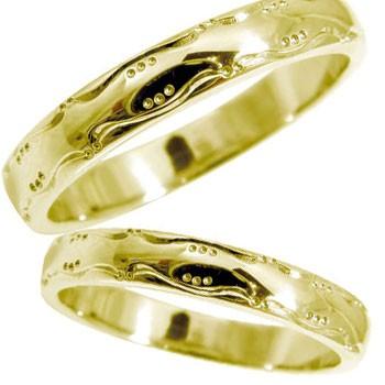 結婚指輪:マリッジリング