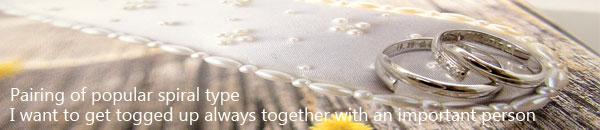 ペアリング 結婚指輪 ダイヤモンド ピンクサファイア ホワイトゴールドK18【工房直販】