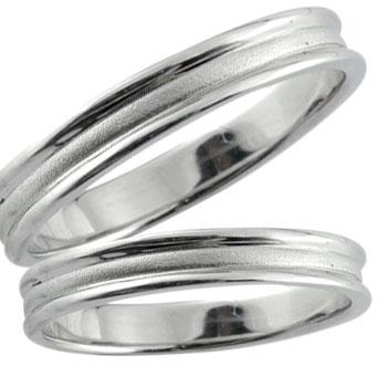 【送料無料・結婚指輪】ダイヤモンドペアリング,マリッジリング,ホワイトゴールド☆2本セット☆指輪【工房直販】