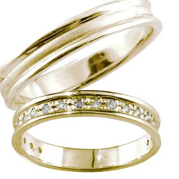 【送料無料・結婚指輪】ダイヤモンドペアリング,マリッジリング,☆2本セット☆指輪【工房直販】