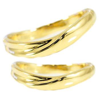 【送料無料・結婚指輪】ペアリング,マリッジリング,k18☆2本セット☆指輪【工房直販】