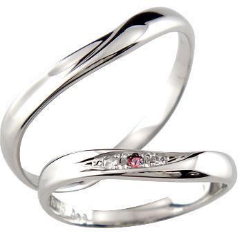 【送料無料・結婚指輪】ダイヤモンドペアリング,マリッジリング,ホワイトゴールドk18☆2本セット☆指輪【工房直販】
