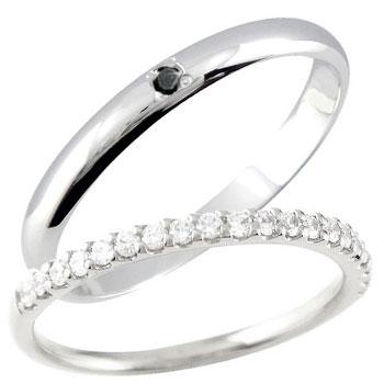 ペアリング 結婚指輪 マリッジリング プラチナ ダイヤモンド ブラックダイヤモンド ハーフエタニティ 一粒ダイヤモンド